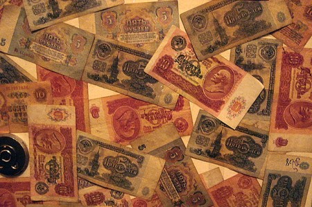Пачка советских рублей