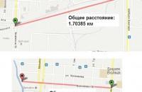 Согласно схеме Садыбакасова, на 40 млн. юаней будет отремонтировано всего три километра дорог