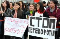 """На митинге """"против революции"""" собрались студенты из 18 бишкекских университетов."""