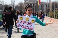 Организаторами акции были Алтынбек Алыкулов и Руфа Басырова из журнала «Грин».