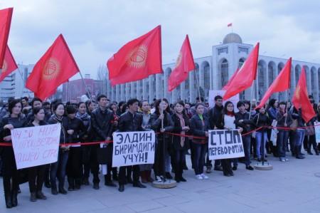 Митинг за мир и стабильность