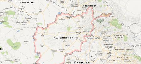 Афганистан 1