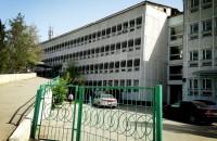 Национальный хирургический центр.