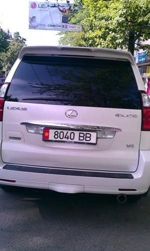 Машина Саляновой