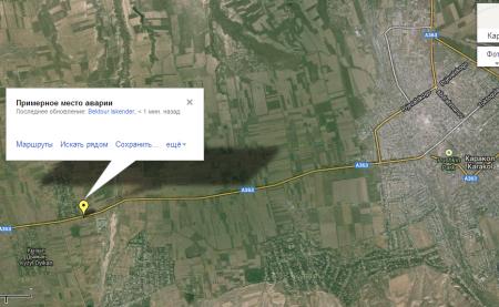 2013-07-23_karakol-crash