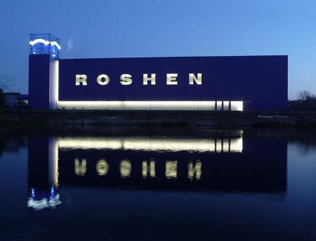 784px-ROSHEN_Vinnitsa_2008_G1