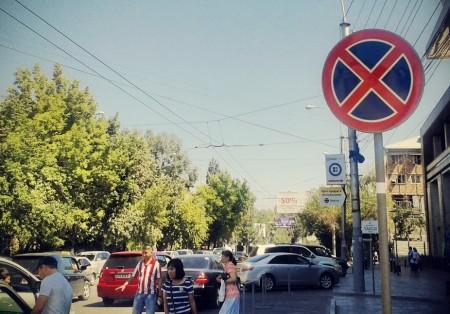 Знак и его полное игнорирование. Снимок сделан 18 августа 2013 года.