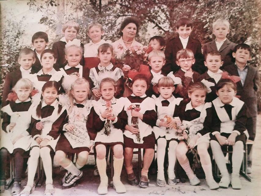 1992 год, 1 класс, школа №55, Бишкек.