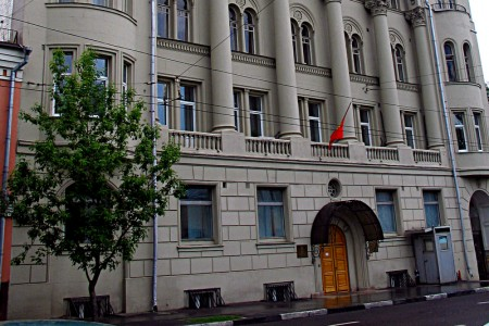 Embassy_of_Kyrgyzstan_in_Moscow,_building