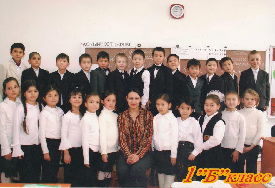 2007 год, 1 класс, школа №4, Бишкек.