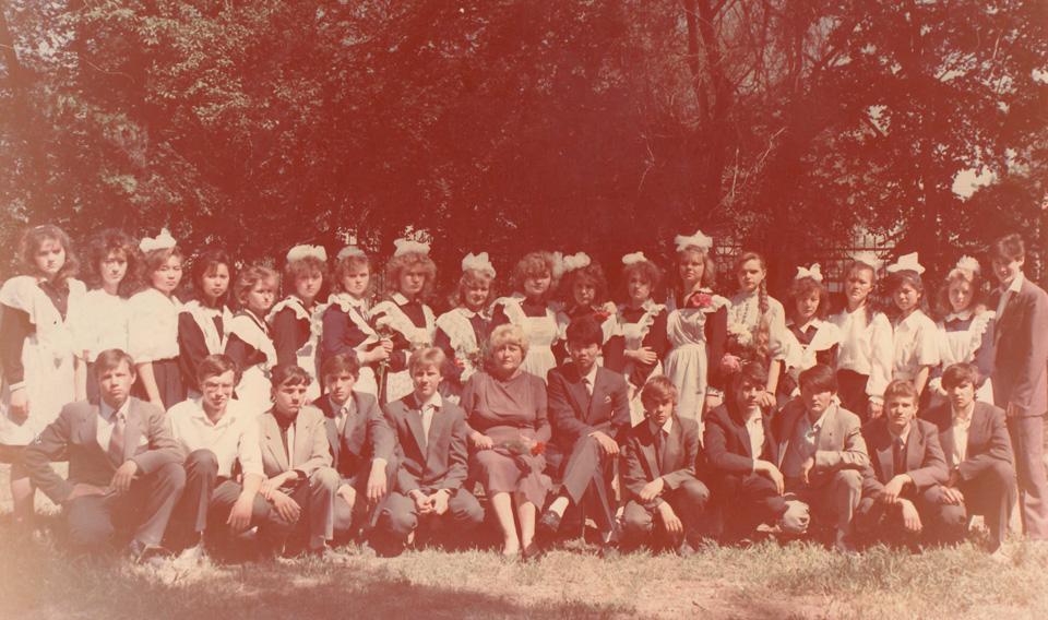 1991 год, 11 класс, школа №7, Бишкек.