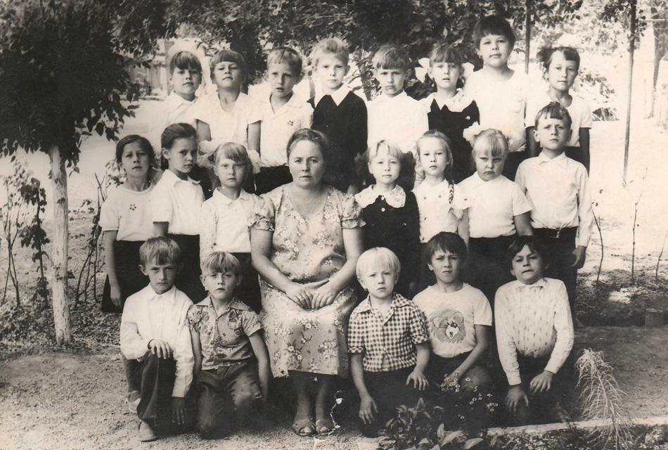 1981 год, 1 класс, школа №34, Бишкек.