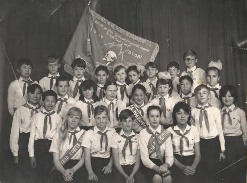 1985 год, 4 класс, школа №34, Бишкек.