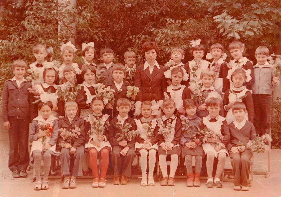 1982 год, 2 класс, школа №29, Бишкек.