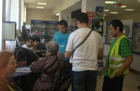 Регистрация мигрантов