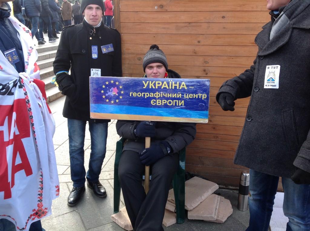 01 Украина Географический центр