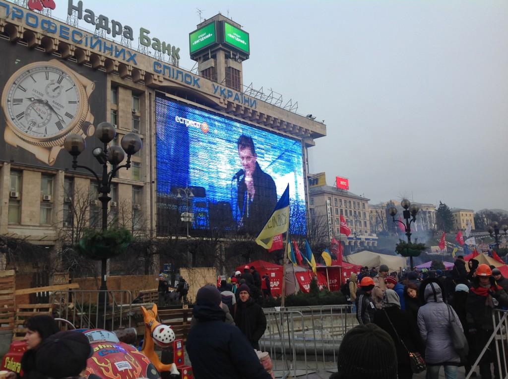 21 Прямая трансляции с верховной радой Украины