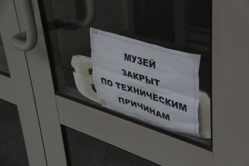 "После кражи музей ИЗО закрыт ""по техническим причинам"". Фото: Тилек Бейшеналиев"