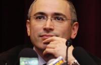 Ходорковский до заключения.