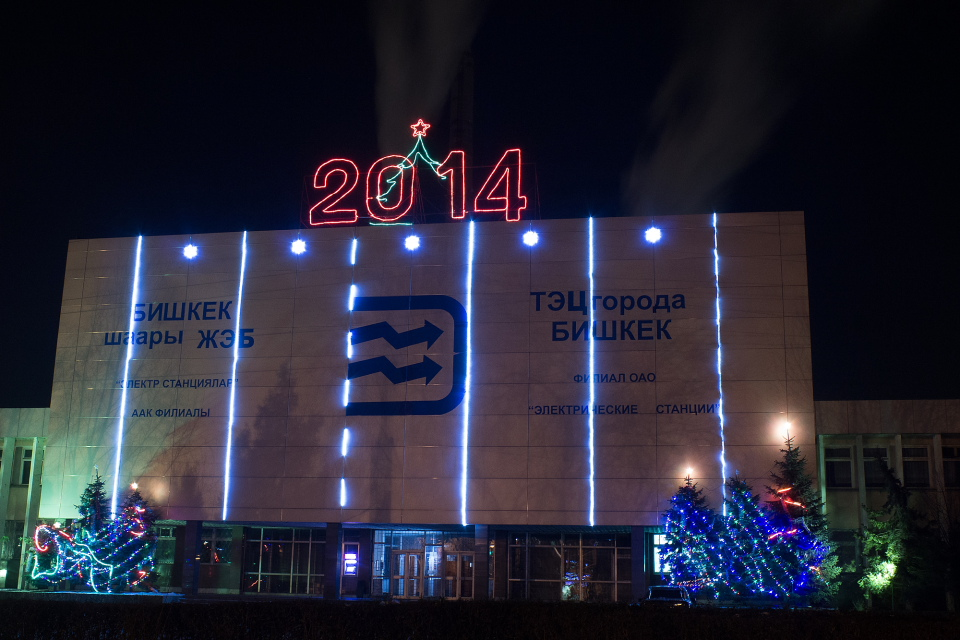 bishkek-ny_1490