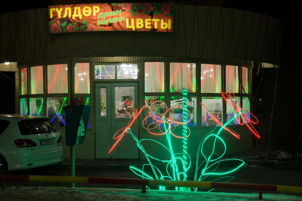 bishkek-ny_1496