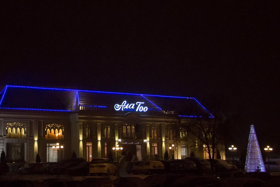 bishkek-ny_1501