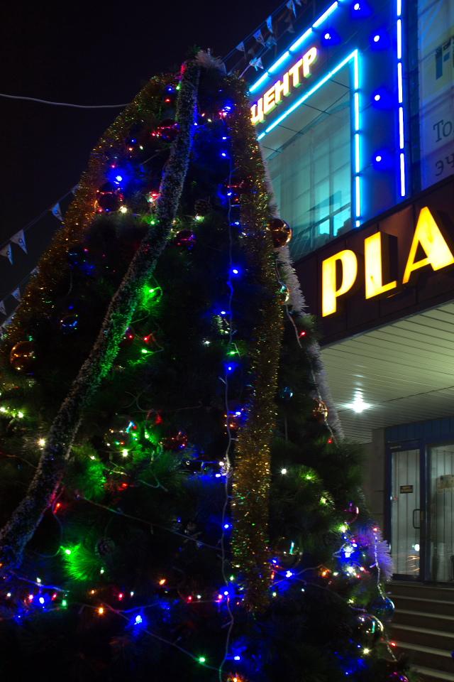 bishkek-ny_1503