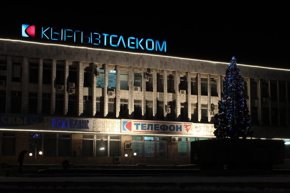 bishkek-ny_1510