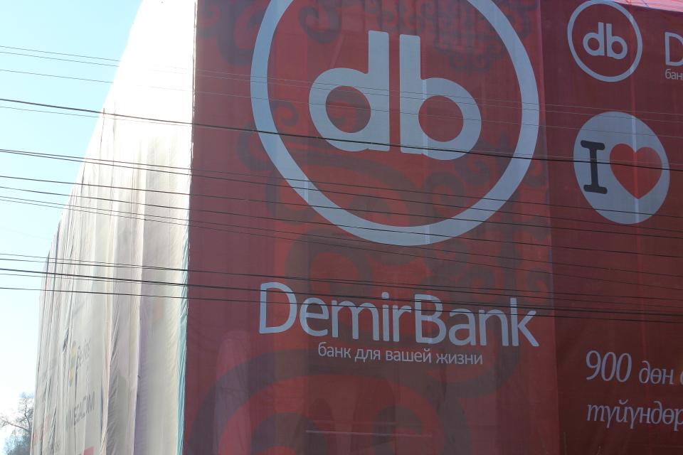 """С 2011 года здание покрыто рекламными щитами """"Демир банка"""". Фото: Уулкан Жекшенбек кызы"""