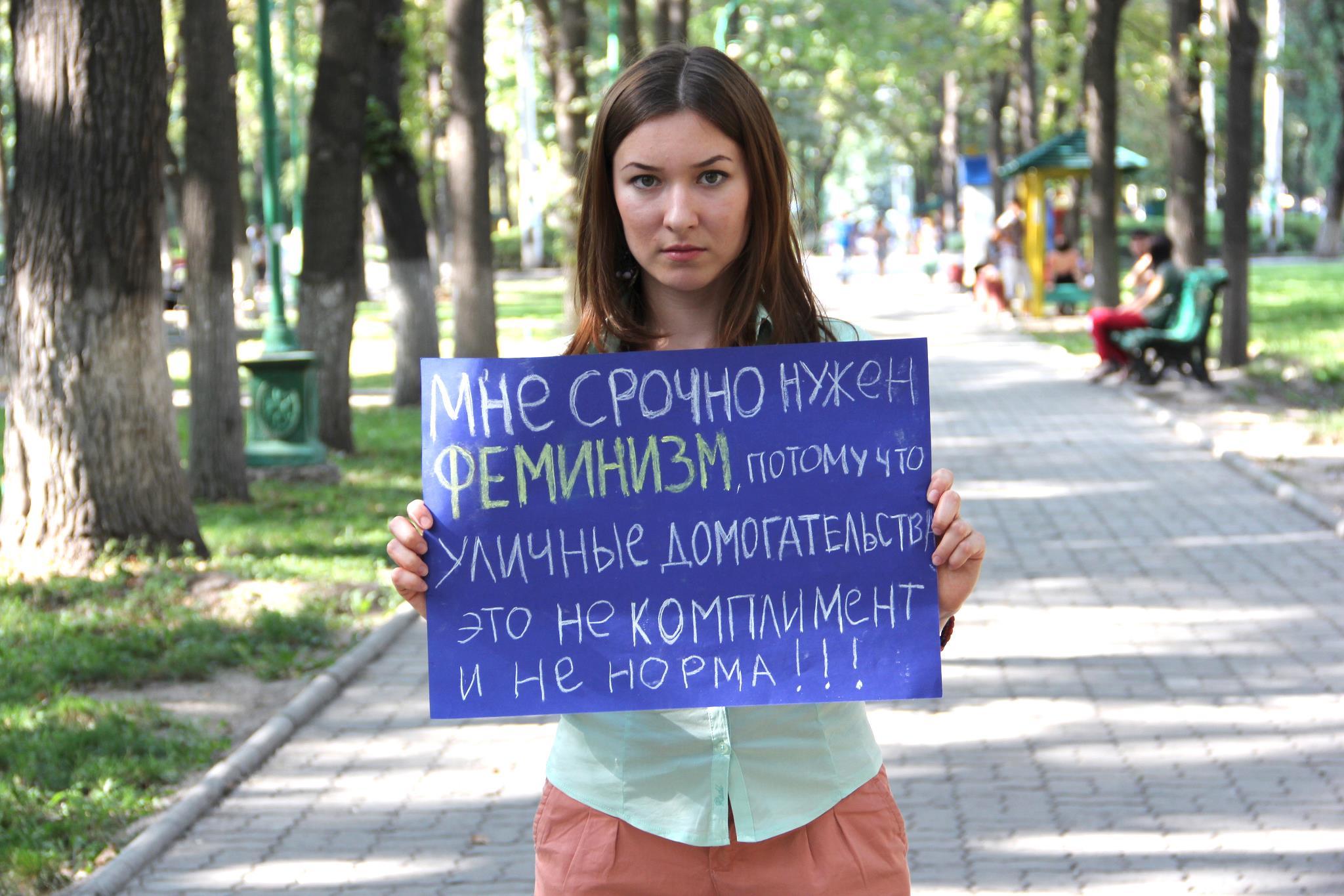 Да, это фото сделано в Бишкеке.