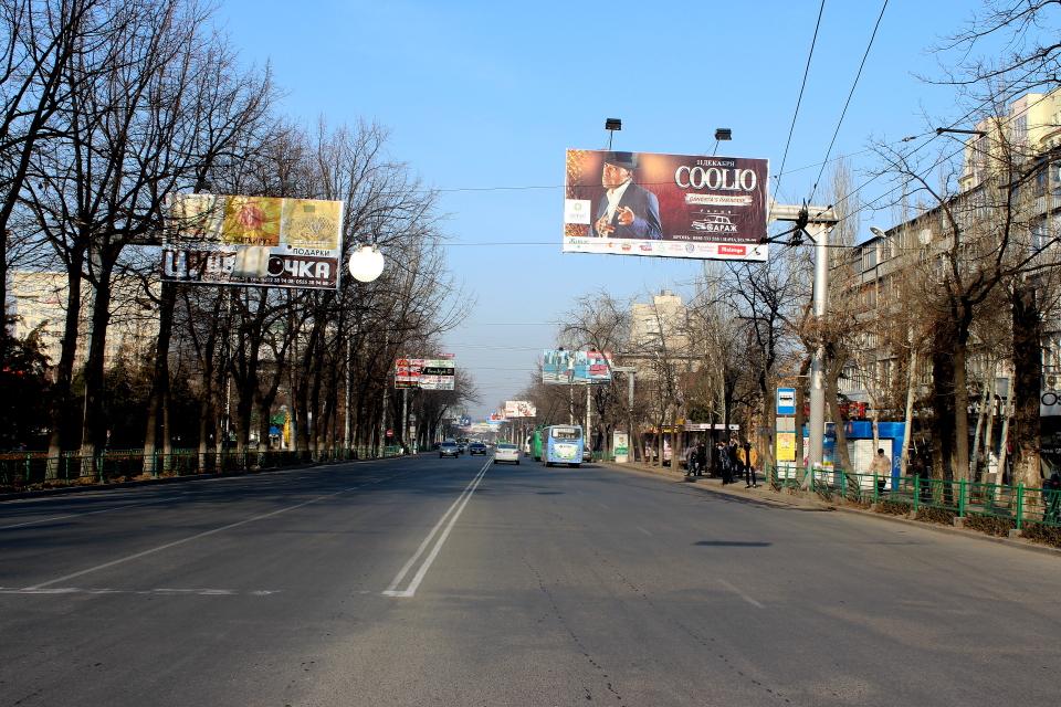 bishkek-january-1st_1535