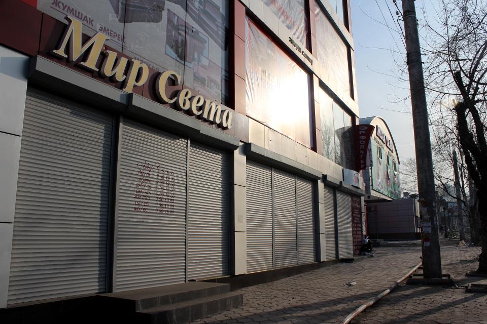 bishkek-january-1st_1537