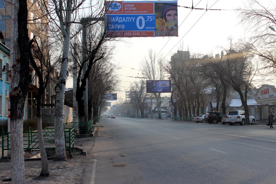 bishkek-january-1st_1538