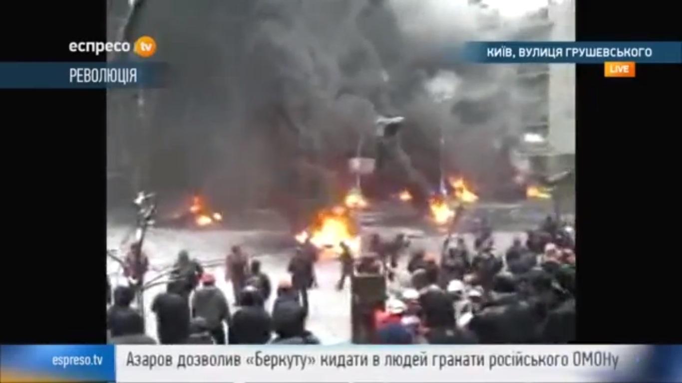 Так сейчас выглядит центр Киева