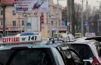 Бишкекские такси - довольно дешевые и быстро приезжают по вызову.