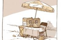 Бочки с максымом - настолько важная часть Бишкека, что француз Николя Журну посвятил им целый комикс