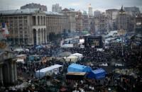 Киев после смены власти в Украине.