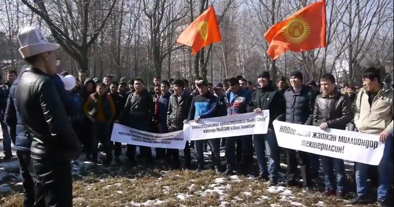 Кыргызстан митинг гей видео