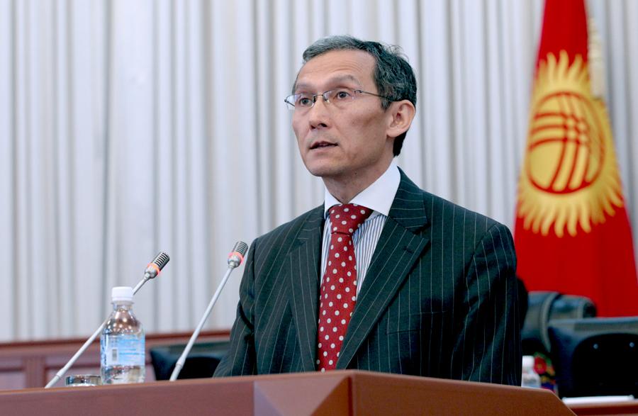 Оторбаев