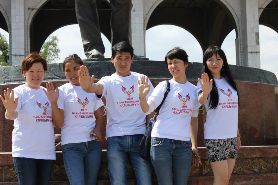 Активисты движения «Кыргызстан против Таможенного союза» фотографируются в футболках с соответствующей надписью.