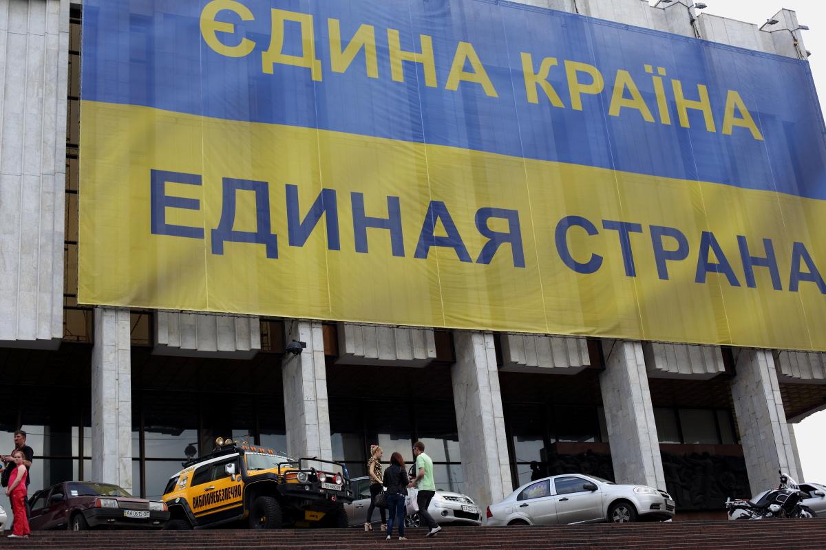 kyiv-19may_0233