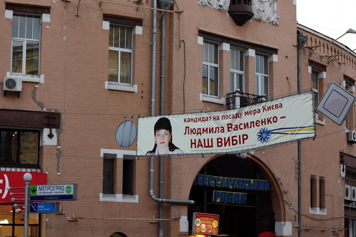 kyiv-19may_0242