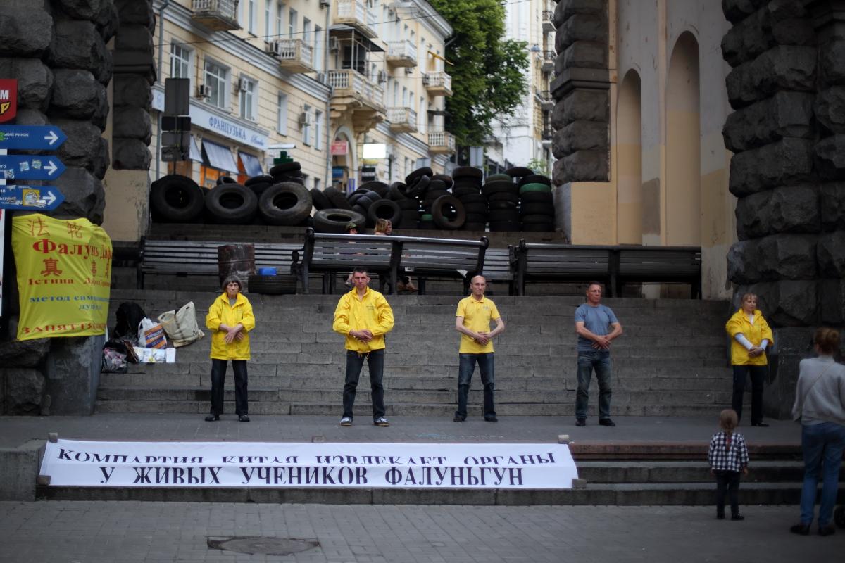 kyiv-19may_0247