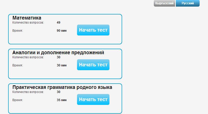 тест на фото онлайн