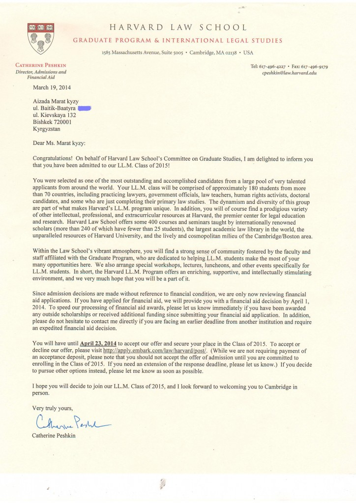 Приложение 1_Harvard acceptance letter