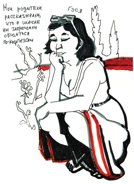 Гуся, участница Бишкекской феминистской группы