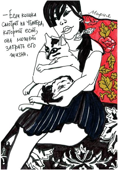 У младшей сестры Марии есть свободное время. Она может играть с другими детьми, рисовать и учиться.