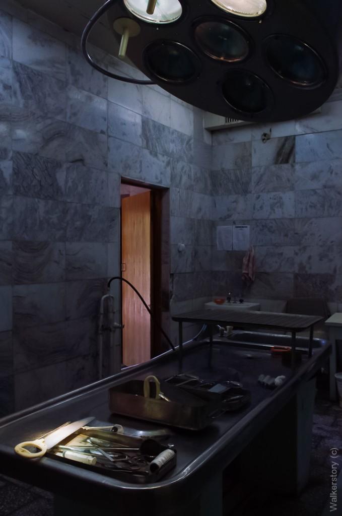 Секционный зал.