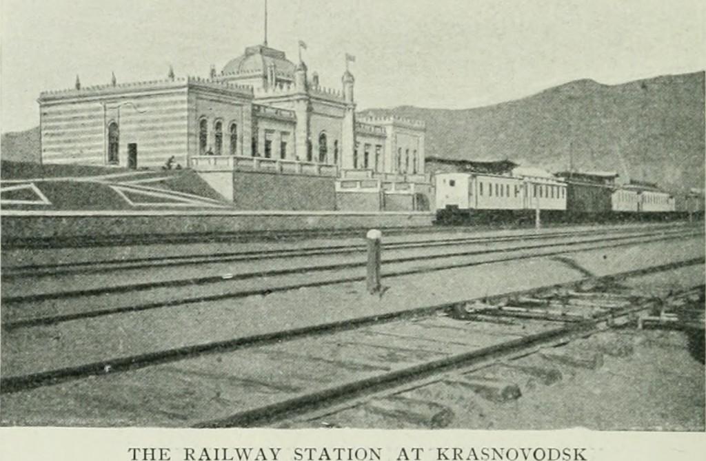 Железнодорожная станция в Красноводске. Фото: Генри Норман