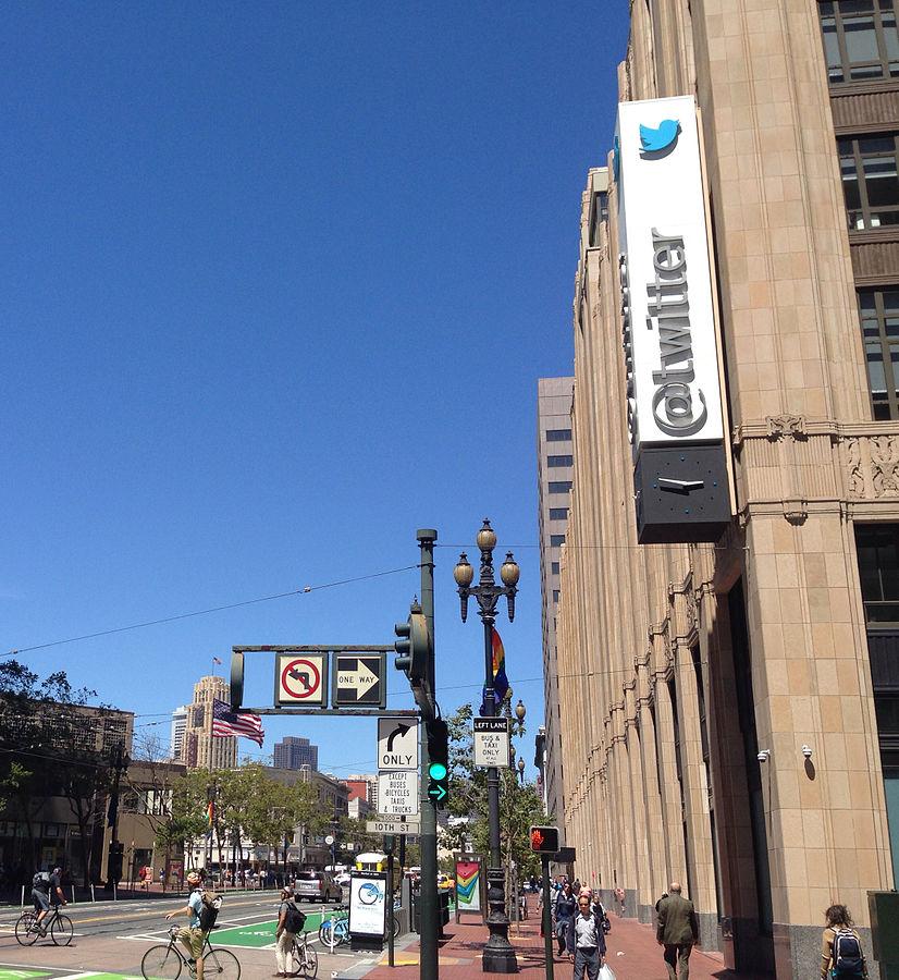 Штаб-квартира Твиттера в Сан-Франциско.
